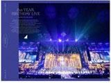 乃木坂46/ 8th YEAR BIRTHDAY LIVE 完全生産限定盤 DVD