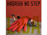 ソニーミュージックマーケティング LiSA/ HADASHi NO STEP 初回生産限定盤