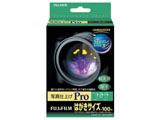画彩 写真仕上げPro WPHS100PRO(超光沢 厚手/はがきサイズ/100枚)