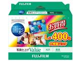 WPL400VA (写真仕上げValue L判サイズ/400枚入り)