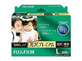 WPL300PRM (画彩/写真仕上げ/光沢プレミアム/Lサイズ/300枚)