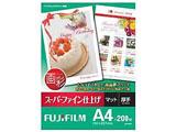 """""""画彩"""" マット仕上げ スーパーファイン仕上げ (A4サイズ・200枚) SFA4200"""