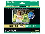 【富士フイルム】WPL200PRO 写真仕上げPRO L判(超光沢/200枚入り)