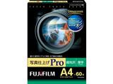 WPA460PRO 画彩 写真仕上げPro A4サイズ/60枚入