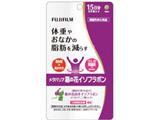 機能性表示食品メタバリア葛の花イソフラボン 約15日分(60粒)