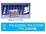 ICC33 純正プリンターインク Epson Proselection シアン