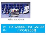 【純正】 ICM33 マゼンタ