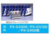 【純正】 ICBL33 ブルー