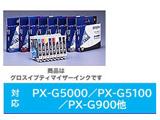 【純正】 ICGL33 グロスオプティマイザ