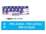 【純正】 ICM35 純正プリンターインク マゼンタ