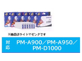 【純正】 ICLM35 ライトマゼンタ