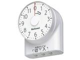 タイマー (コンセント直結式・11時間形) WH3101WP