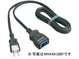 テーブルタップ 「延長コードX」(1個口・1m)(ブラック)  WHA4911BP ブラック