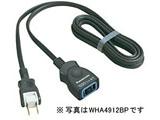 テーブルタップ 「延長コードX」(1個口・3m)(ブラック)  WHA4913BP ブラック