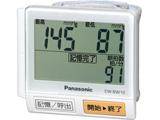 EW-BW10-W (白) 手くび血圧計