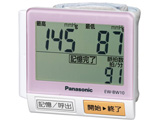 EW-BW10-P (ピンク) 手くび血圧計