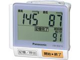 EW-BW10-V (紫) 手くび血圧計