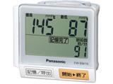 EW-BW10-S 血圧計 シルバー調 [手首式]