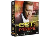 CSI:マイアミ コンパクト DVD-BOX シーズン2 DVD