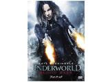 アンダーワールド ブラッド・ウォーズ[TSDD-81048][DVD]