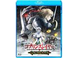 【07/29発売予定】 ゴブリンスレイヤー -GOBLIN'S CROWN- Blu-ray 通常版