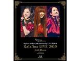 Kalafina LIVE 2010 RED MOON BD版