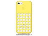 【純正】 APKAS4 iPhone 5c用 シリコンケース (イエロー) [iPhone 5c用アクセサリー]