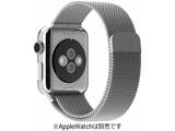 【在庫限り】 Apple Watch 38mm ケース用 ミラネーゼループ MJ5E2FE/A