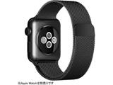 【在庫限り】 Apple Watch 42mm 用交換バンド スペースブラックミラネーゼループ MLJH2FE/A