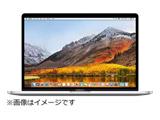 【在庫限り】 MacBookPro 15.0インチ [2017年/SSD 256GB/メモリ 16GB/2.8GHzクアッドコア Core i7/USキーボード/Touch Bar]シルバー MPTU2JA/A