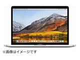 【在庫限り】 MacBookPro 13.0インチ [2017年/1TB flash storage/CPU 3.5GHz/日本語キーボード/Touch Bar] MQ012J/A シルバー