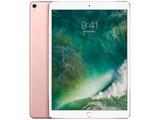 【在庫限り】 iPad Pro 10.5インチ  Wi-Fiモデル MQDY2J/A (64GB・ローズゴールド)