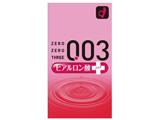 【ゼロゼロスリー 003】 ヒアルロン酸プラス 10個入<コンドーム>〔避妊用品〕