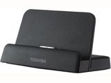 【在庫限り】 PAAPR009(REGZA Tablet用ポート拡張クレードル) ※お時間を頂く場合がございます