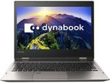 【在庫限り】 12.5型タッチ対応ノートPC[Office付き・Win10 Home・Celeron] dynabook V42/B オニキスメタリック PV42BMP-NJA