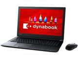 【在庫限り】【2018年春モデル】 ノートPC dynabook T95/FB PT95FBP-BEA2 プレシャスブラック [Core i7・15.6インチ・Office付き]