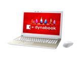 【2018年春モデル】 ノートPC dynabook T95/FG PT95FGP-BEA2 サテンゴールド [Win10 Home・Core i7・15.6インチ・Office付き]