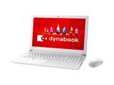 【2018年春モデル】 ノートPC dynabook T55/FW PT55FWP-BJA2 リュクスホワイト [Win10 Home・Core i3・15.6インチ・Office付き]