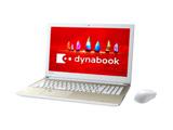 【2018年春モデル】 ノートPC dynabook T55/FG PT55FGP-BJA2 サテンゴールド [Win10 Home・Core i3・15.6インチ・Office付き・HDD 1TB]