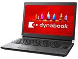 モバイルノートPC dynabook RX33/FB PRX33FBPSEA グラファイトブラック [Win10 Home・Celeron・13.3インチ・Office付き・HDD 1TB]