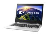 【在庫限り】 モバイルノートPC dynabook V72/FS プレシャスシルバー [Win10 Home・Core i5・12.5インチ・Office付き・SSD 256GB]