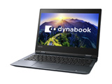 モバイルノートPC dynabook V72/FL オニキスブルー [Core i5・12.5インチ・Office付き・SSD 256GB]