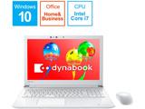 【在庫限り】 ノートPC dynabook T75/GW PT75GWP-BEA2 リュクスホワイト [Core i7・15.6インチ・Office付き・HDD 1TB・メモリ 8GB]