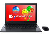 【在庫限り】 ノートPC dynabook T75/GB PT75GBP-BEA2 プレシャスブラック [Core i7・15.6インチ・Office付き・HDD 1TB・メモリ 8GB]