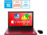 ノートPC dynabook T75/GR PT75GRP-BEA2 モデナレッド [Win10 Home・Core i7・15.6インチ・Office付き・HDD 1TB・メモリ 8GB]