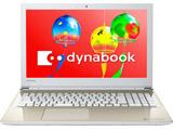 ノートPC dynabook T65/GG PT65GGP-REA サテンゴールド [Win10 Home・Core i7・15.6インチ・Office付き・HDD 1TB・メモリ 4GB]