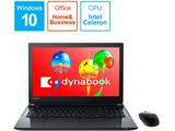 【在庫限り】 ノートPC dynabook T45/GB PT45GBP-SEA プレシャスブラック [Celeron・15.6インチ・Office付き・HDD 1TB・メモリ 4GB]