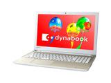 【在庫限り】 ノートPC dynabook TX/5GG PTX5GGP-REA サテンゴールド [Core i3・15.6インチ・Office付き・HDD 1TB・メモリ 4GB]