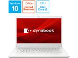 P1G6JPBW ノートパソコン dynabook (ダイナブック) パールホワイト [13.3型 /intel Core i5 /SSD:256GB /メモリ:4GB /2019年1月モデル]