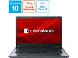 モバイルノートPC dynabook P1G5JPBL オニキスブルー [Core i3・13.3インチ・Office付き・SSD 128GB・メモリ 4GB]